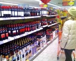 Weinregal Supermarkt