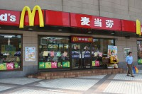 McDo Hangzhou <br>foto:Michael Yeung Photo / Flickr